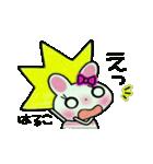 ちょ~便利![はるこ]のスタンプ!(個別スタンプ:36)