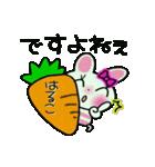 ちょ~便利![はるこ]のスタンプ!(個別スタンプ:37)