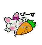 ちょ~便利![はるこ]のスタンプ!(個別スタンプ:38)