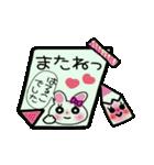 ちょ~便利![はるこ]のスタンプ!(個別スタンプ:40)