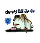 [あかり]の便利なスタンプ!(個別スタンプ:08)