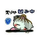 [えりか]の便利なスタンプ!(個別スタンプ:08)