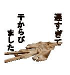 エイの干物(実写版)(個別スタンプ:22)