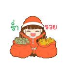 Christmas Cute Girl(個別スタンプ:6)