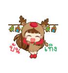 Christmas Cute Girl(個別スタンプ:14)