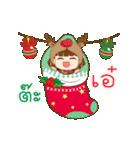 Christmas Cute Girl(個別スタンプ:17)