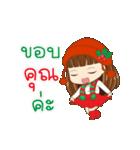 Christmas Cute Girl(個別スタンプ:18)