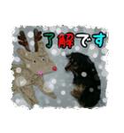 【X'mas & お正月】おとぼけダックス(個別スタンプ:02)