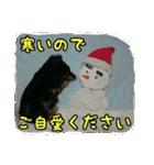 【X'mas & お正月】おとぼけダックス(個別スタンプ:05)