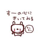 ★す・-・ち・ゃ・ん★(個別スタンプ:9)