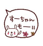 ★す・-・ち・ゃ・ん★(個別スタンプ:11)