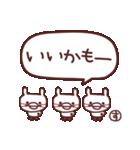 ★す・-・ち・ゃ・ん★(個別スタンプ:13)