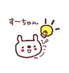 ★す・-・ち・ゃ・ん★(個別スタンプ:17)