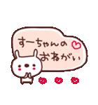 ★す・-・ち・ゃ・ん★(個別スタンプ:19)