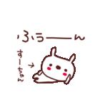 ★す・-・ち・ゃ・ん★(個別スタンプ:30)