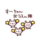 ★す・-・ち・ゃ・ん★(個別スタンプ:34)