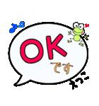 えつこ専用ふきだし(個別スタンプ:01)