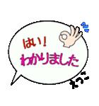 えつこ専用ふきだし(個別スタンプ:03)