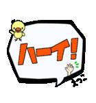 えつこ専用ふきだし(個別スタンプ:04)