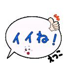 えつこ専用ふきだし(個別スタンプ:05)