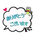 えつこ専用ふきだし(個別スタンプ:09)