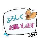えつこ専用ふきだし(個別スタンプ:11)