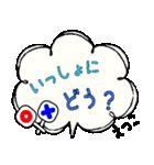 えつこ専用ふきだし(個別スタンプ:12)