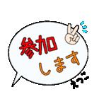 えつこ専用ふきだし(個別スタンプ:13)