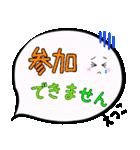えつこ専用ふきだし(個別スタンプ:14)