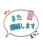 えつこ専用ふきだし(個別スタンプ:15)
