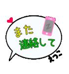 えつこ専用ふきだし(個別スタンプ:16)