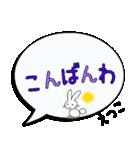 えつこ専用ふきだし(個別スタンプ:24)