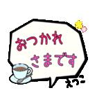 えつこ専用ふきだし(個別スタンプ:25)