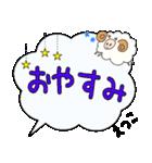 えつこ専用ふきだし(個別スタンプ:26)