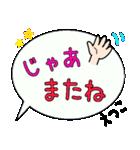 えつこ専用ふきだし(個別スタンプ:27)