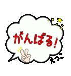 えつこ専用ふきだし(個別スタンプ:28)