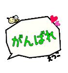 えつこ専用ふきだし(個別スタンプ:29)