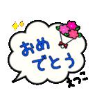 えつこ専用ふきだし(個別スタンプ:30)