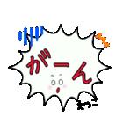 えつこ専用ふきだし(個別スタンプ:36)