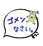 えつこ専用ふきだし(個別スタンプ:39)