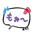 えつこ専用ふきだし(個別スタンプ:40)