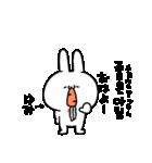 ゆみちゃん専用!韓国語スタンプ!(個別スタンプ:03)