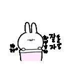ゆみちゃん専用!韓国語スタンプ!(個別スタンプ:04)