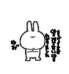 ゆみちゃん専用!韓国語スタンプ!(個別スタンプ:05)