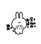 ゆみちゃん専用!韓国語スタンプ!(個別スタンプ:06)