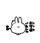 ゆみちゃん専用!韓国語スタンプ!(個別スタンプ:10)