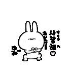 ゆみちゃん専用!韓国語スタンプ!(個別スタンプ:12)