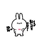 ゆみちゃん専用!韓国語スタンプ!(個別スタンプ:14)