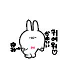 ゆみちゃん専用!韓国語スタンプ!(個別スタンプ:18)