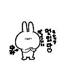 ゆみちゃん専用!韓国語スタンプ!(個別スタンプ:19)